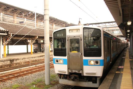 150314熊本 (148)のコピー