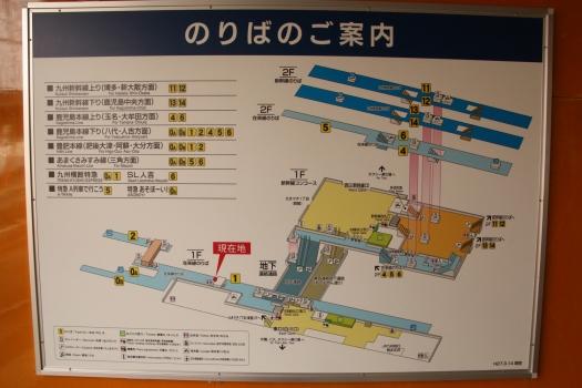 150314熊本 (154)のコピー