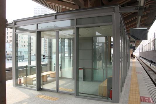 150314熊本 (216)のコピー