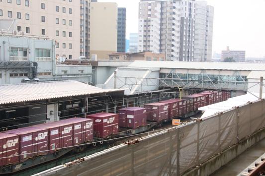 150314熊本 (214)のコピー
