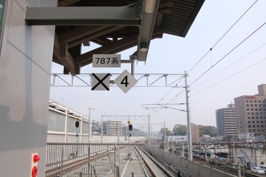150314熊本 (184)のコピー
