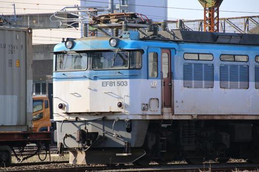 150328大牟田 EF81503(23)のコピー