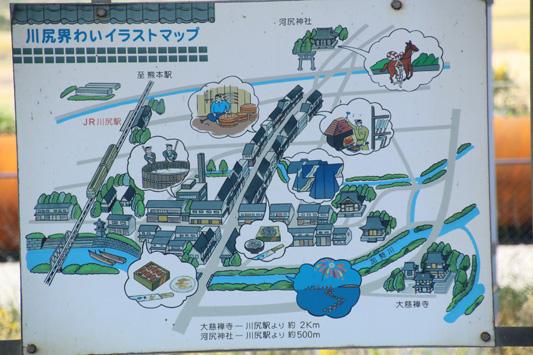 川尻 (93)のコピー