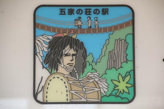 有佐 (73)のコピー