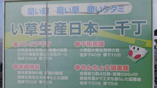 千丁 (46)のコピー
