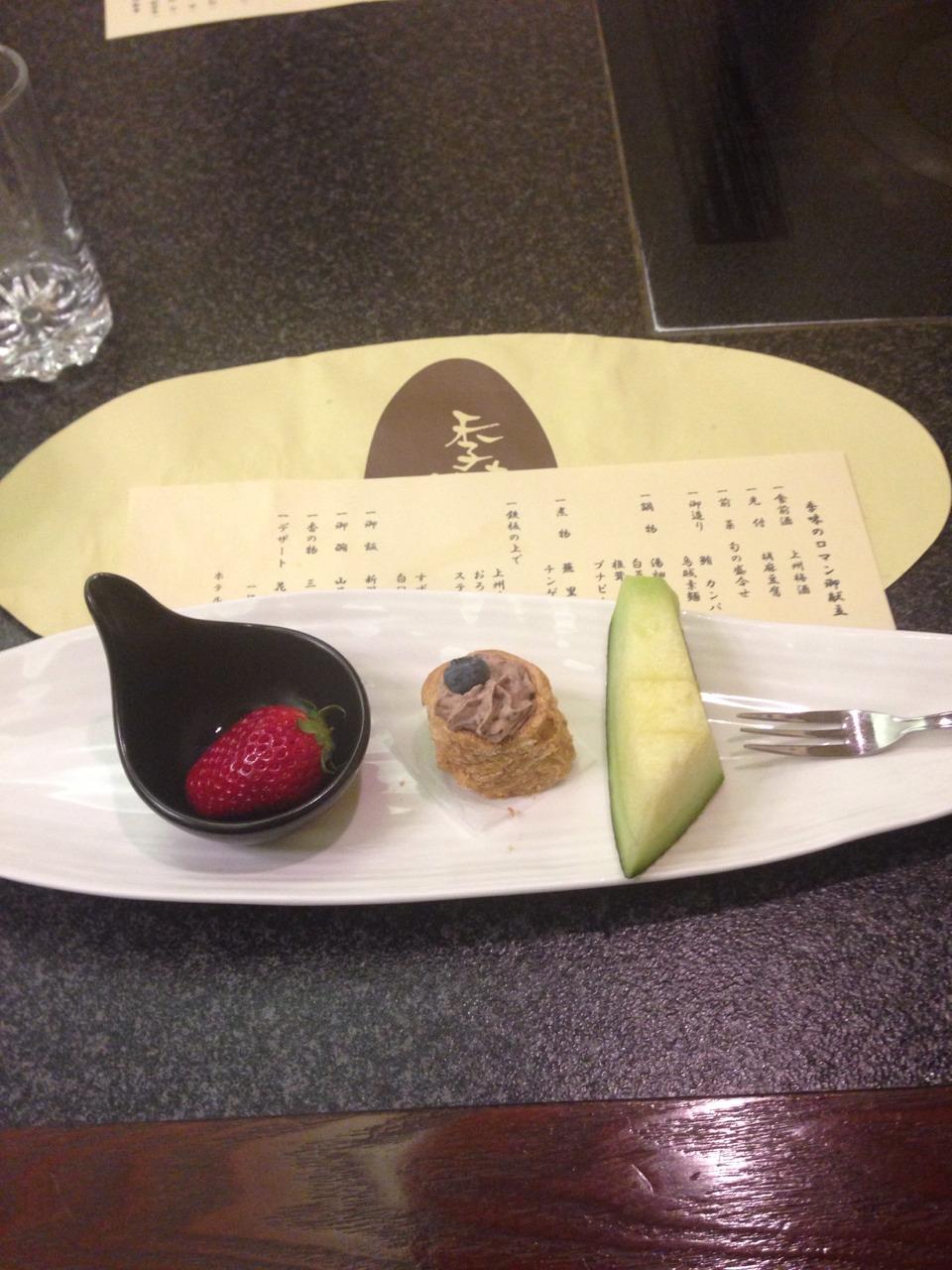 草津温泉夕食