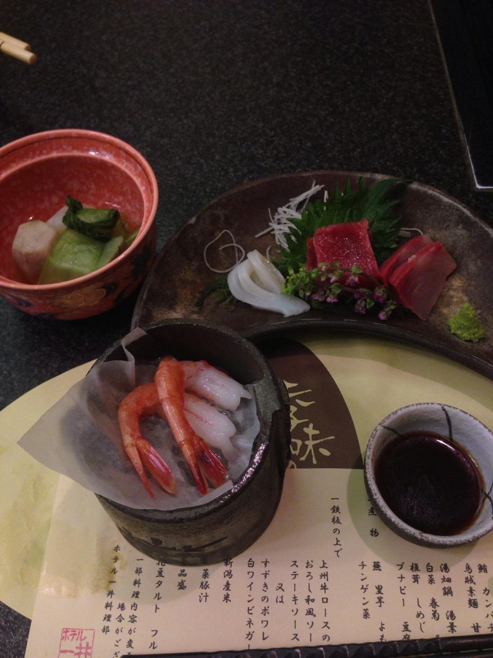 草津温泉夕食2
