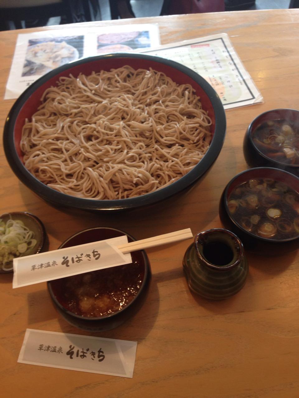 草津温泉蕎麦