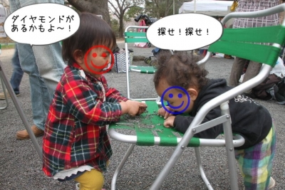 2015_03_29_9999_101.jpg