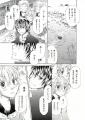 神さまの遊ぶ国・恋椿・紹介ページ