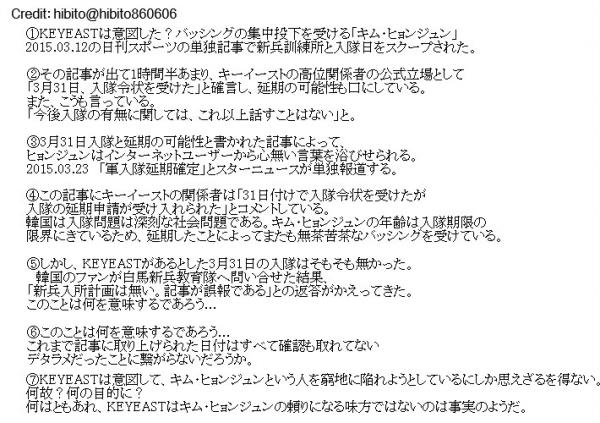 hibito.jpg