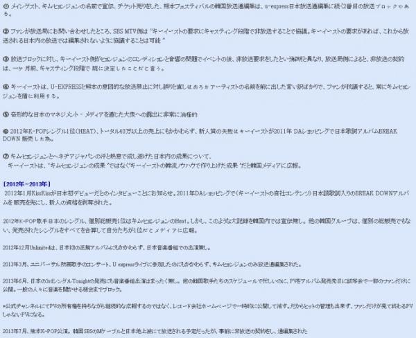 web_3553401835_2b47d003.jpg