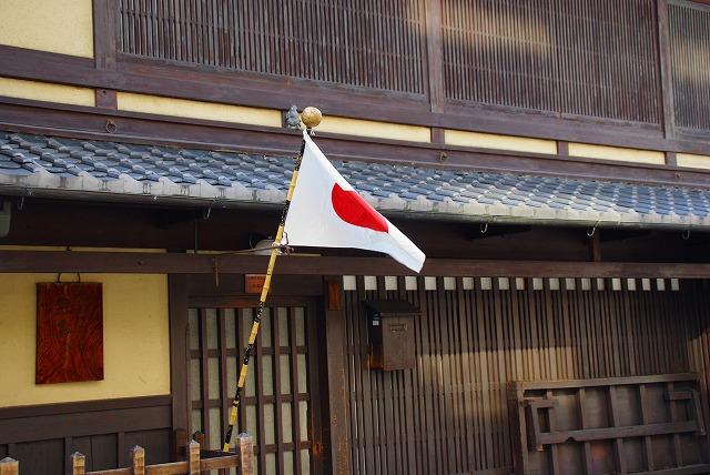 1995年軒先の国旗