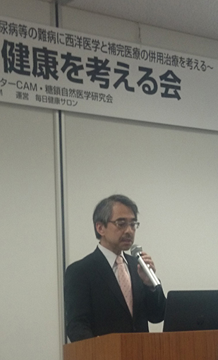 20150429 LPS 開発者 香川大学薬学博士 稲川教授