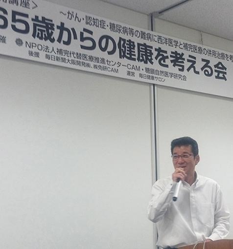 20150429 大阪府知事 大阪維新 幹事長 松井さん2