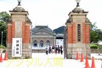 市防災201421