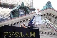 市防災201411