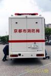 高度救急救護車運用開始式21