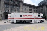 高度救急救護車運用開始式07