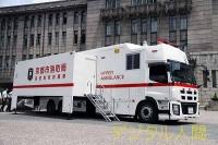 高度救急救護車運用開始式09