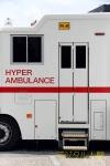 高度救急救護車運用開始式12