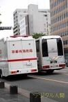 高度救急救護車運用開始式23