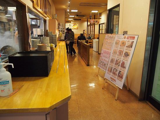 s-たぬき店内PC171754