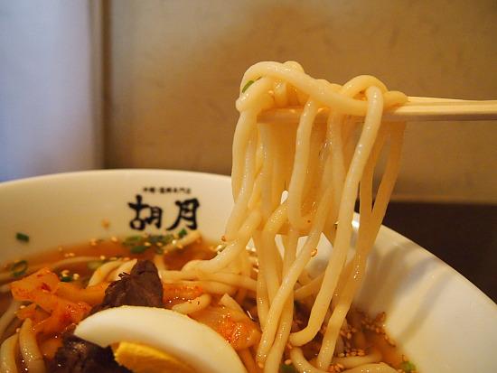 s-胡月麺P3093244