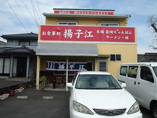s-揚子江外見P3203477