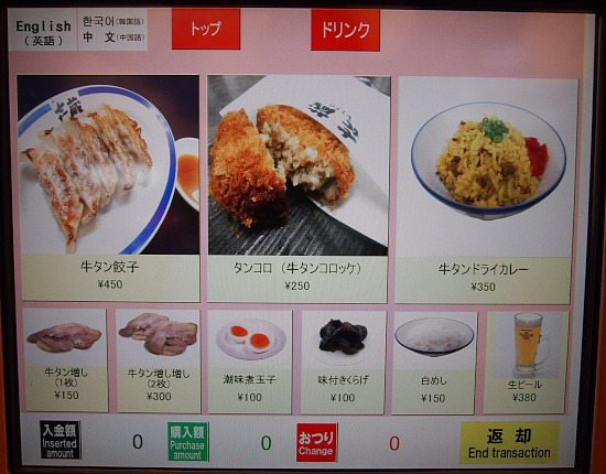 s-七蔵メニュー2P3283610
