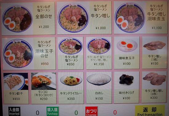s-七蔵メニューP3283609