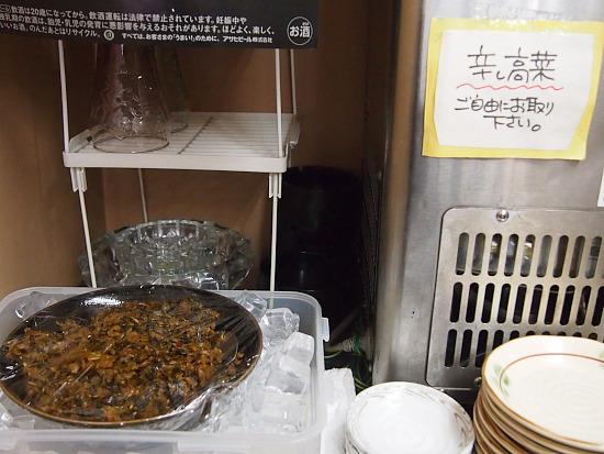 s-小淀高菜P4174012