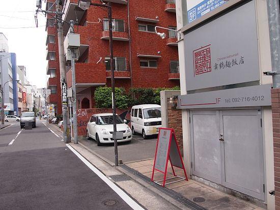 s-舞鶴外見P4284224