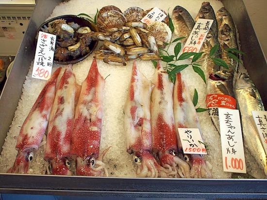 s-豊一魚P5264706
