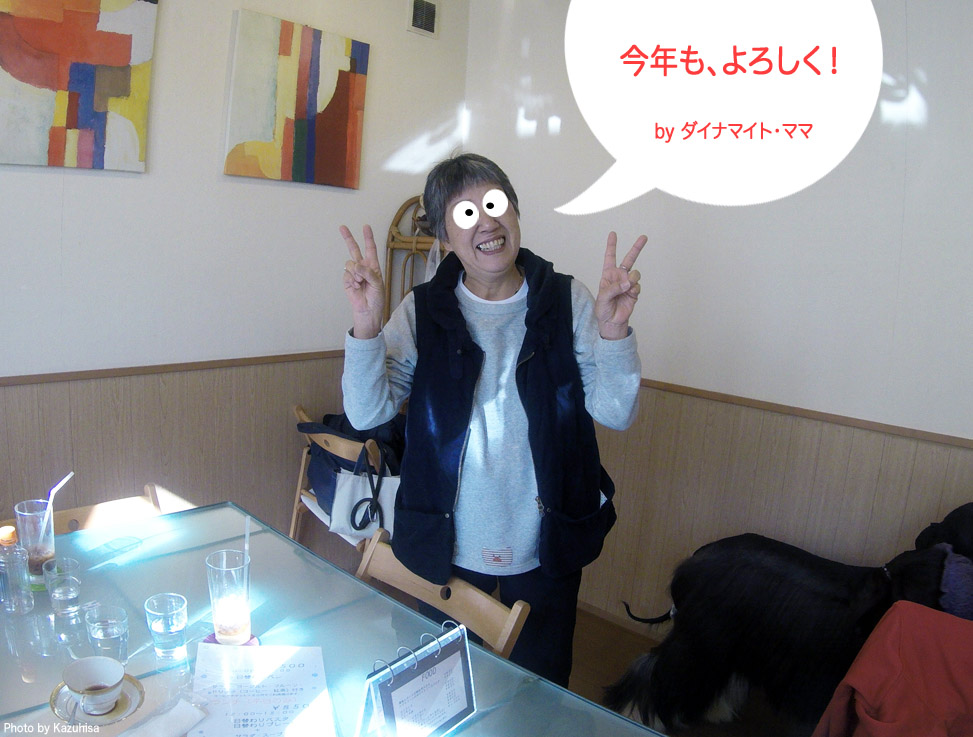 Photo2015_0118_15.jpg