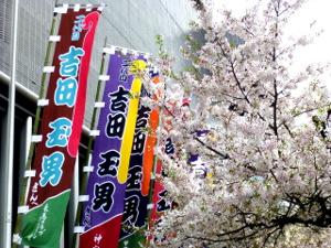 文楽4月公演