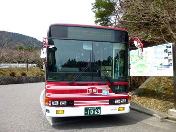京阪バス・シャトルバス