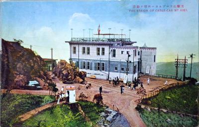 「比叡山ケーブルカー四明ケ嶽駅」