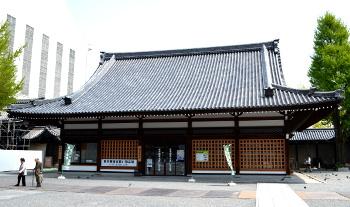東本願寺総合案内所・お買い物広場