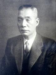 白井松次郎