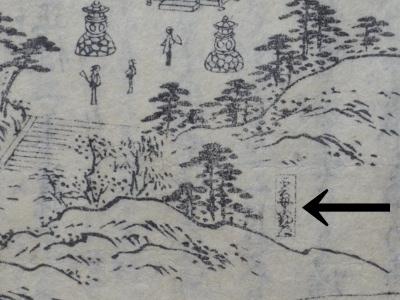 「都名所図会」より「赤山社」