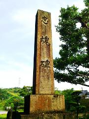 観音寺の慰霊塔