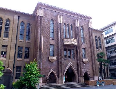 京都府立医科大学