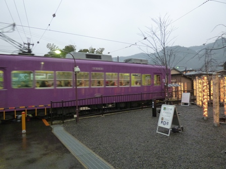 P1260121.jpg