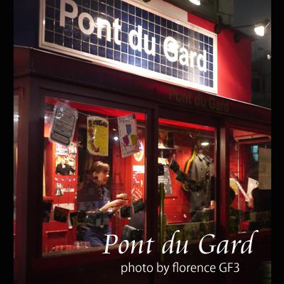 ポンデュガード201502_edited-1