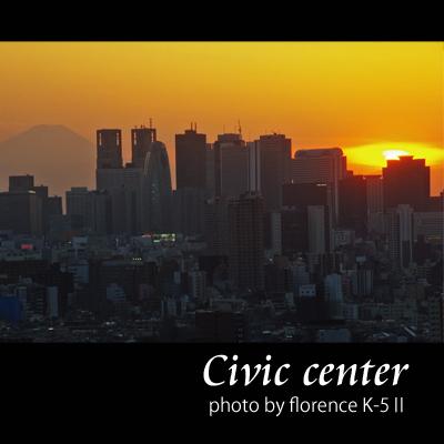 シビックセンター150201_edited-1