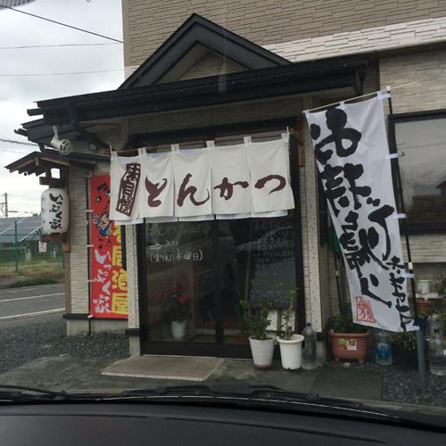いっぷく家_1