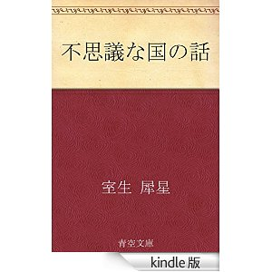 fushiginahanasi.jpg