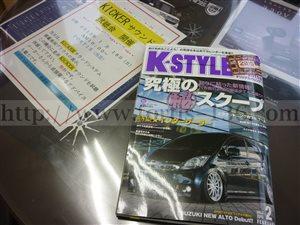 001_20150115160443d3a.jpg