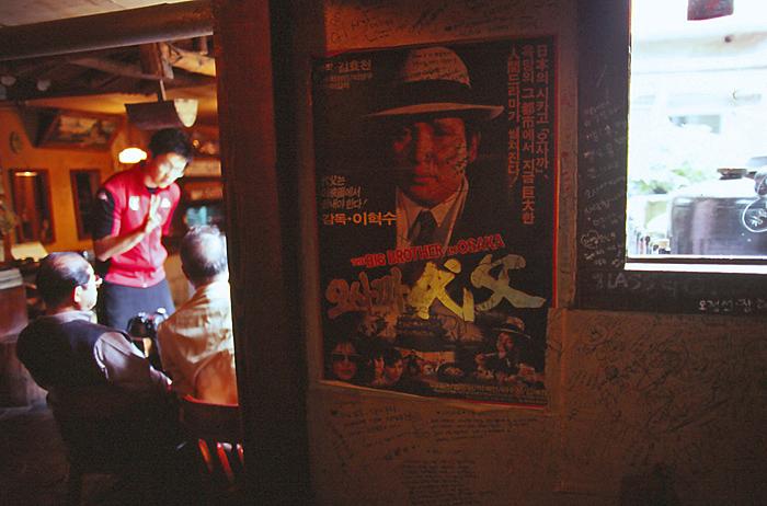 112レトロな喫茶店
